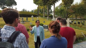 Korean Missionary Cemetery